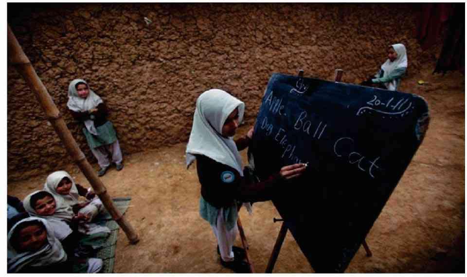 Educacion-en-pakistan